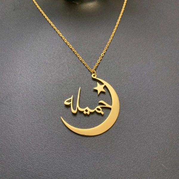 moon style Latest urdu font style Golden Necklace