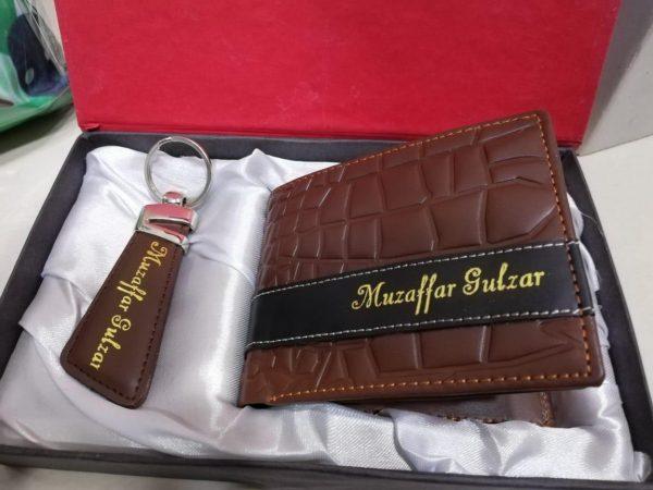 Crocodile Customize Name Wallet keychain