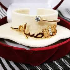 Luxuary Design 2k gold Bangle