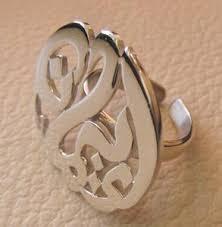 Striped Luxuary urdu font Stylish ring For mens & women