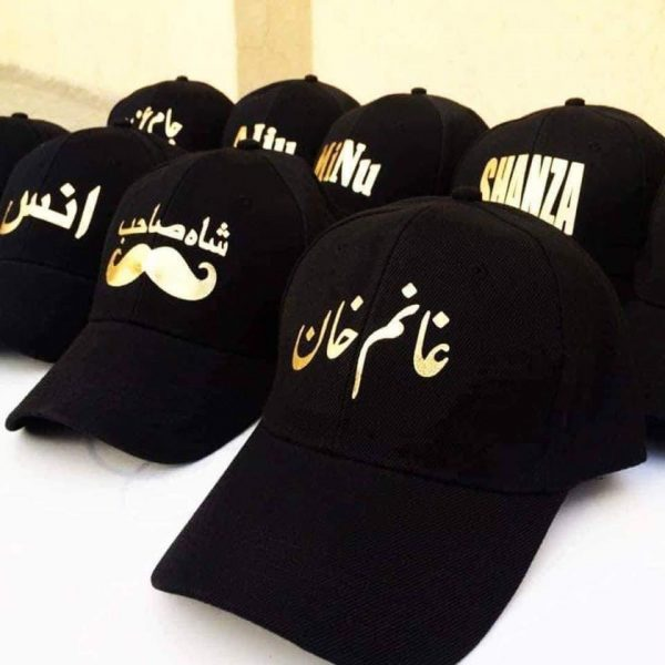 Event Wear Black Golden Name Cap