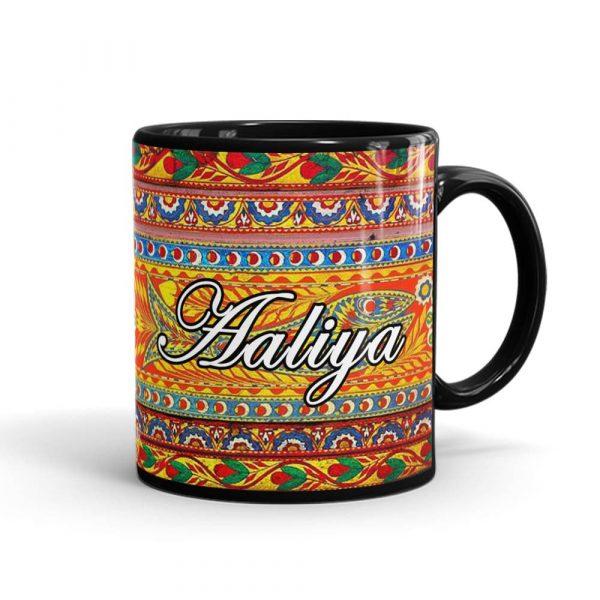 Art Design mug